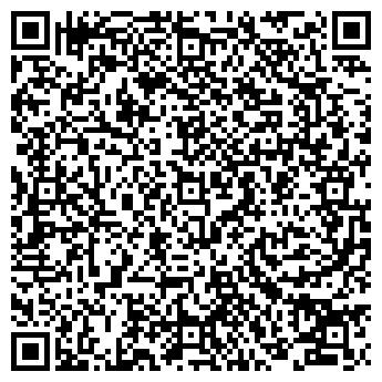 QR-код с контактной информацией организации Рокема, ООО
