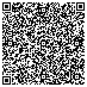 QR-код с контактной информацией организации Элакс-Азов, ООО
