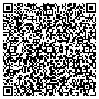 QR-код с контактной информацией организации КПГ, ФЛП
