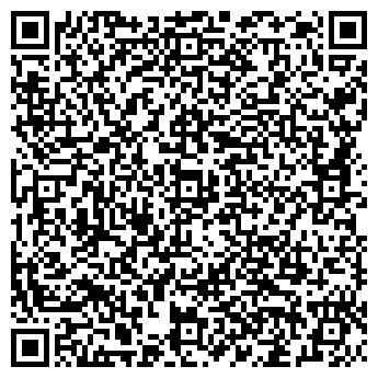 QR-код с контактной информацией организации Стеклоблок, ООО