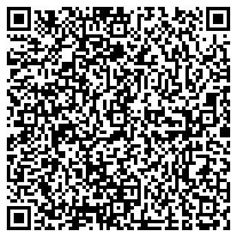 QR-код с контактной информацией организации Флорес, ООО
