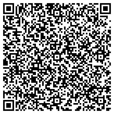 QR-код с контактной информацией организации Винстил, ООО