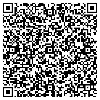 QR-код с контактной информацией организации Камень ТМ, ЧП