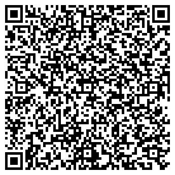 QR-код с контактной информацией организации Вернисар, ООО