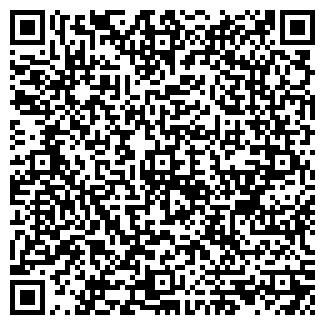 QR-код с контактной информацией организации Витапласт ТМ, Компания