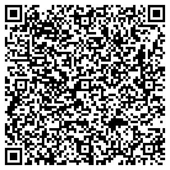 QR-код с контактной информацией организации Нестерук, СПД