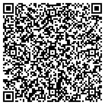 QR-код с контактной информацией организации Эфес, ЧП