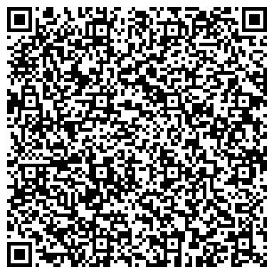 QR-код с контактной информацией организации Торговый Дом Ресин ЛТД, ООО