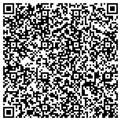 QR-код с контактной информацией организации Хамелеон АРТ, ООО