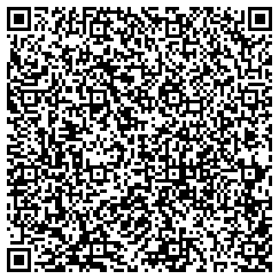 QR-код с контактной информацией организации ГП ДНЕПРОДЗЕРЖИНСКАЯ ТИПОГРАФИЯ, ОБЛАСТНОЕ КОММУНАЛЬНОЕ ПРЕДПРИЯТИЕ, ГП