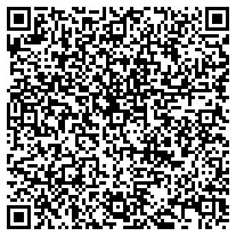 QR-код с контактной информацией организации Алмекс , ООО