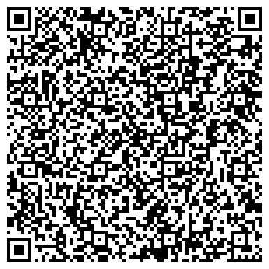 QR-код с контактной информацией организации Баярд, мебельный салон (Сергиенко), ЧП