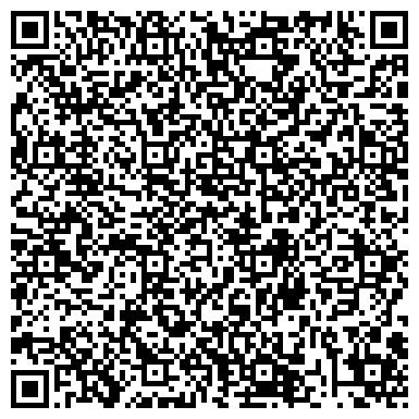 QR-код с контактной информацией организации Бердянский завод стекловолокна, ГП