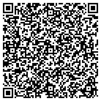 QR-код с контактной информацией организации Альфа ПРО, ООО