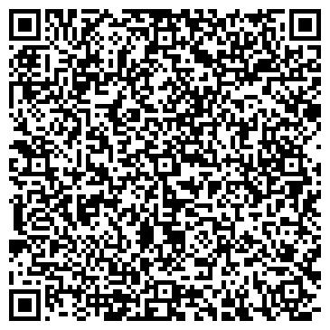 QR-код с контактной информацией организации УПРАВЛЕНИЕ  ЖЕЛЕЗНОЙ ДОРОГИ