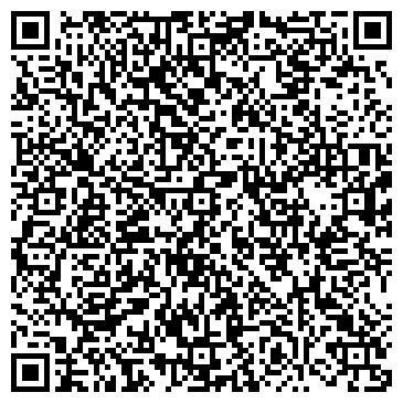 QR-код с контактной информацией организации Киевспецметалл, ООО