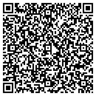 QR-код с контактной информацией организации ИТГ