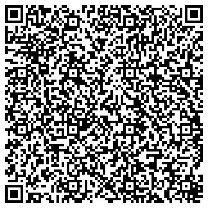 QR-код с контактной информацией организации Интернет-магазин АлМакс, ЧП