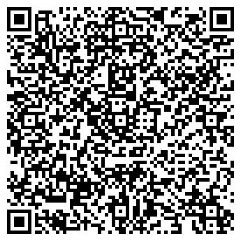 QR-код с контактной информацией организации Дигюнса, ООО
