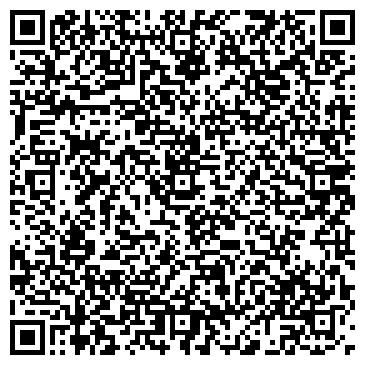 QR-код с контактной информацией организации Бионт, ЧП