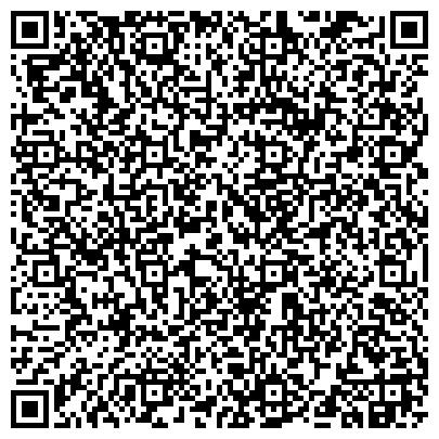 QR-код с контактной информацией организации ЮГИНТЕРТРАНС, ТРАНСПОРТНО-ЭКСПЕДИЦИОННОЕ ПРЕДПРИЯТИЕ, ООО