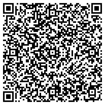 QR-код с контактной информацией организации РиФ-03, ООО