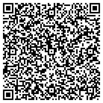 QR-код с контактной информацией организации Агабекян, ЧП