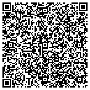 QR-код с контактной информацией организации Веламида, ООО