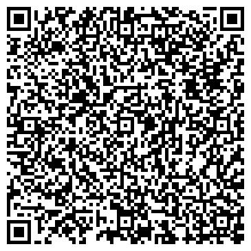 QR-код с контактной информацией организации 2ЛДИ-Техпродукт, ЧП