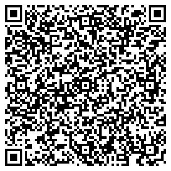 QR-код с контактной информацией организации Обувь-комплект, ЧП