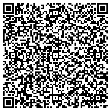 QR-код с контактной информацией организации Оазе (Oase), Представительство