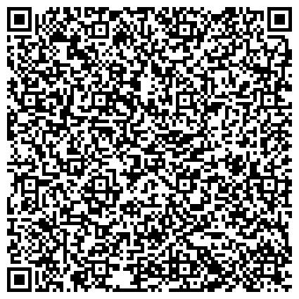 QR-код с контактной информацией организации Авикс-Металл Завод кровельных материалов и водосточных изделий, ООО