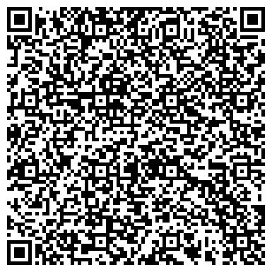 QR-код с контактной информацией организации Гео-Инжиниринг, ООО (Geo-Engineering)