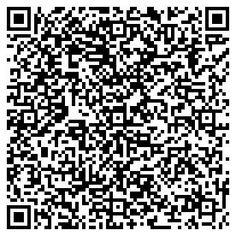 QR-код с контактной информацией организации ПФГ Нафтахим, ООО