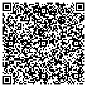 QR-код с контактной информацией организации КРИОЛИТ-ДНЕПР