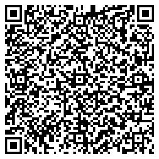 QR-код с контактной информацией организации ХИММИР, ООО