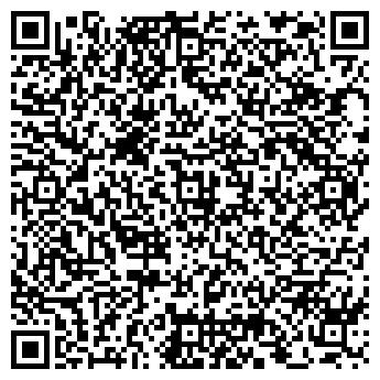 QR-код с контактной информацией организации Эталон, ПАО