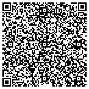 QR-код с контактной информацией организации Форвард Клинерз Интернешнл, ООО