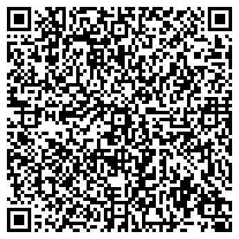 QR-код с контактной информацией организации СГС (SGS), ООО