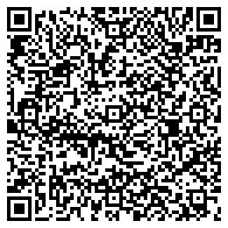 QR-код с контактной информацией организации Иком, ООО