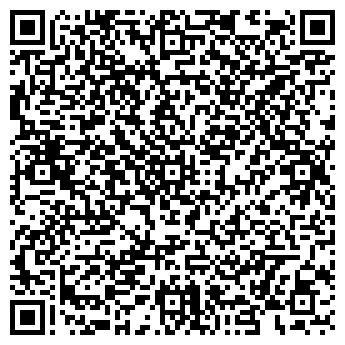 QR-код с контактной информацией организации Арбург, СПД