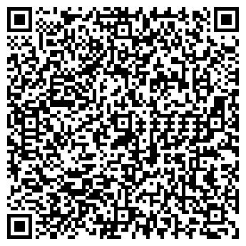 QR-код с контактной информацией организации Алютал, ООО