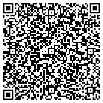 QR-код с контактной информацией организации Белоснежка, ООО