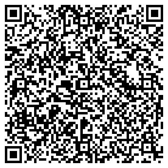 QR-код с контактной информацией организации АртБуд Украина, ЧП