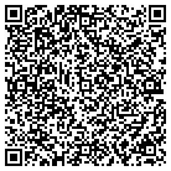QR-код с контактной информацией организации Бигнес, ООО