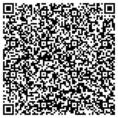 QR-код с контактной информацией организации Спецхимпостач-Д, ООО