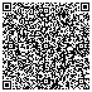 QR-код с контактной информацией организации Фирма Лакс, ООО