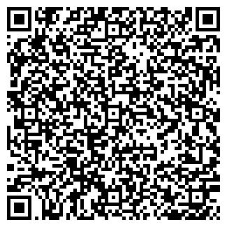 QR-код с контактной информацией организации АТЕС, ООО