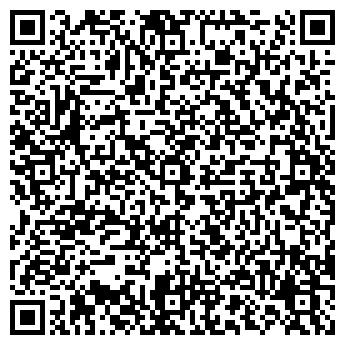 QR-код с контактной информацией организации Да, ЧП