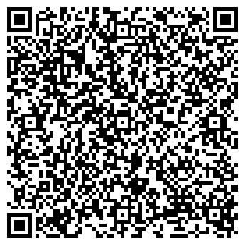QR-код с контактной информацией организации Intex-Shop, ООО Интекс-шоп